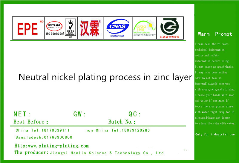 Neutral nickel plating process in zinc layer